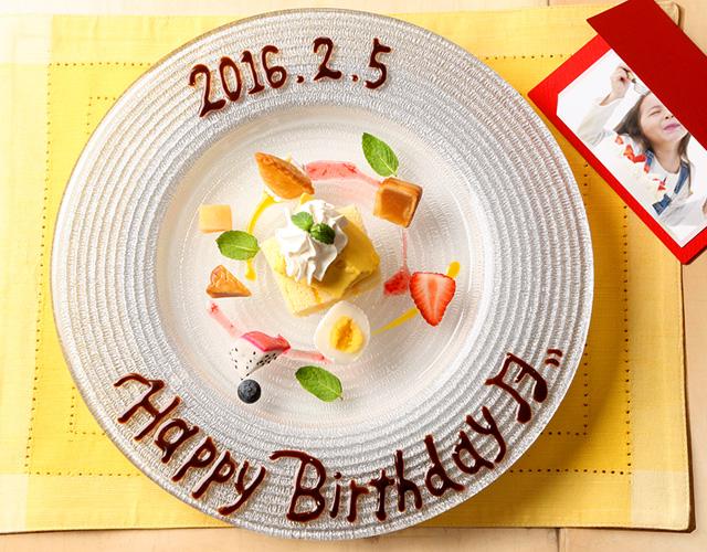 S_2017_anniversary