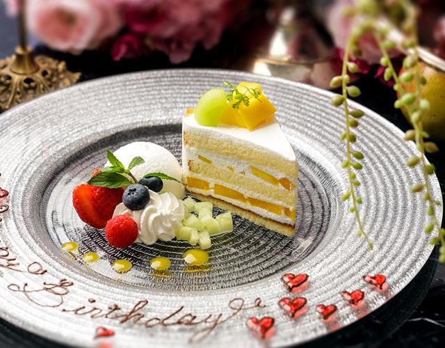 S_2018_dessertplate